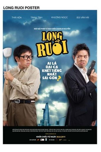 Long Ruoi Poster