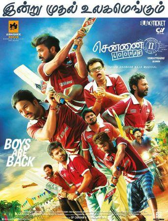 Chennai 600028 II: Second Innings Poster