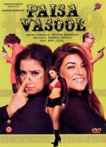 Paisa Vasool Poster