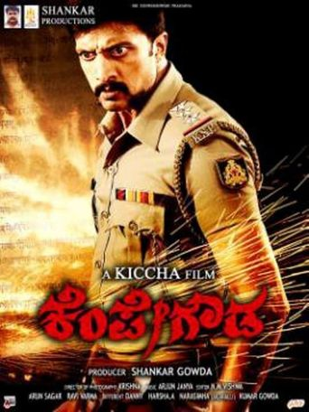 Kempe Gowda Poster