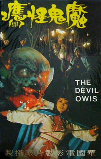 The Devil's Owl Poster