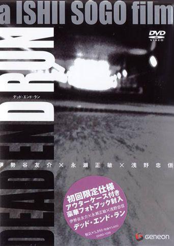 Dead End Run Poster