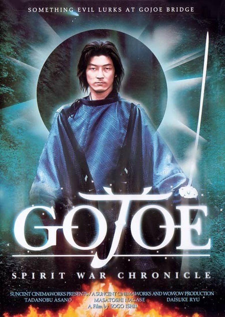 Gojoe: Spirit War Chronicle Poster