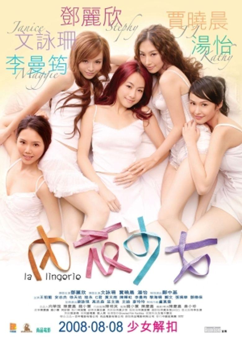 La Lingerie Poster