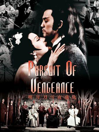 Pursuit of Vengeance Poster