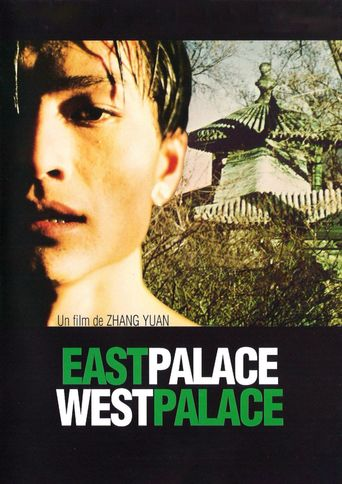 East Palace West Palace Poster