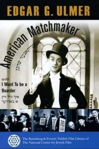 American Matchmaker Poster