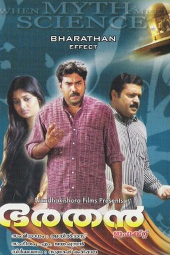 Bharathan Effect Poster