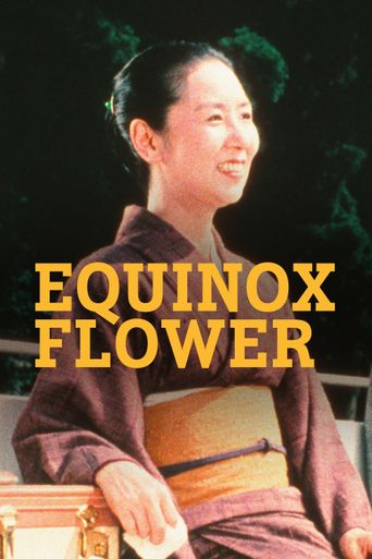 Watch Equinox Flower