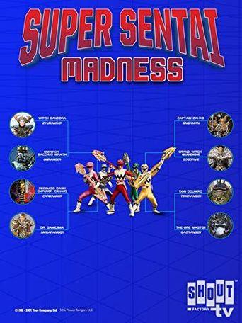 Super Sentai Madness: The Live Show Poster