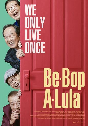 Be-Bop-A-Lula Poster