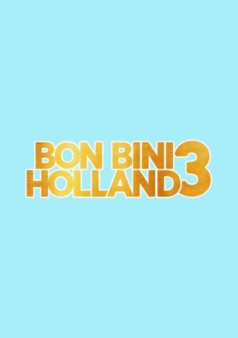 Bon Bini Judeska in da house Poster