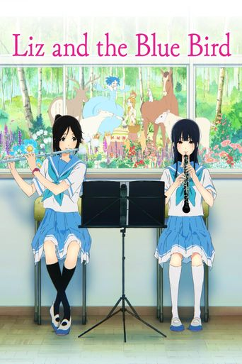 Liz and the Blue Bird Poster