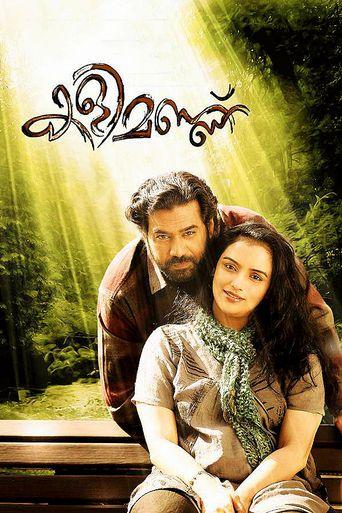 Kalimannu Poster