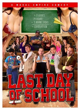Last Day of School Poster