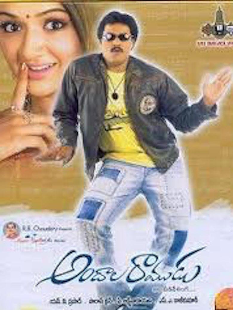Watch Andala Ramudu