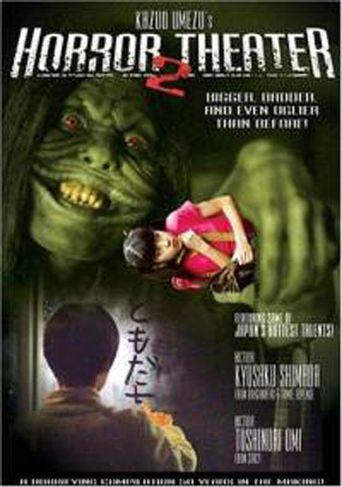 Kazuo Umezu's Horror Theater: Snake Girl Poster