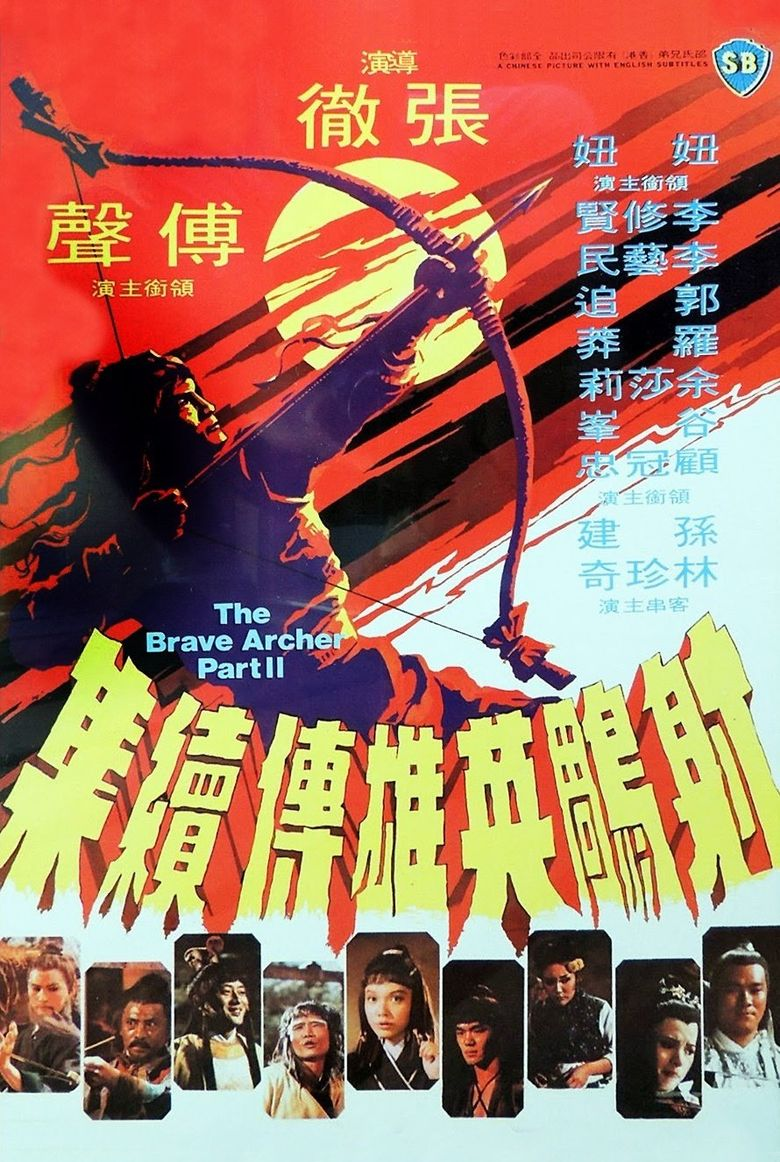 The Brave Archer 2 Poster