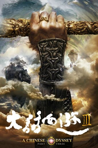 A Chinese Odyssey: Part Three Poster