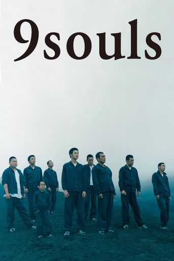 9 Souls Poster