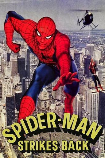 Spider-Man Strikes Back Poster