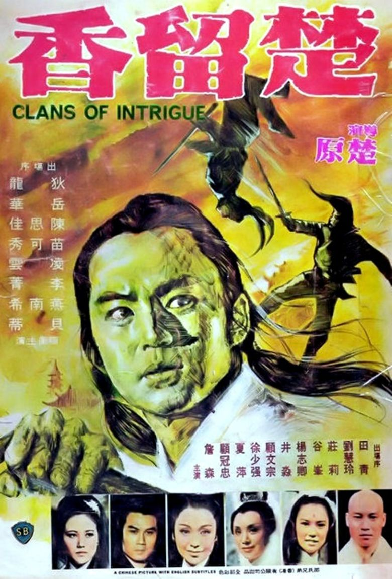 Clans of Intrigue Poster