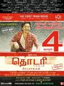 Watch Thodari