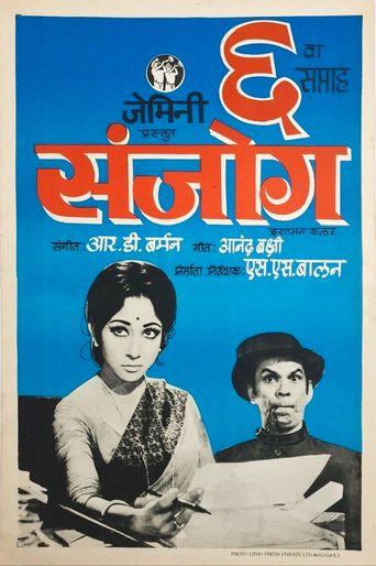 Sanjog Poster