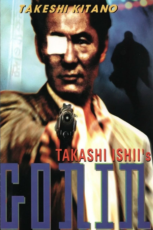 Gonin Poster
