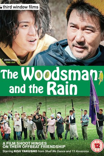 The Woodsman and the Rain Poster