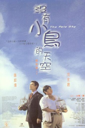 The Pale Sky Poster