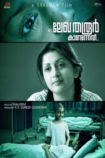 Ms. Lekha Tharoor Kaanunnathu Poster