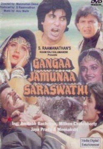 Ganga Jamunaa Saraswathi Poster
