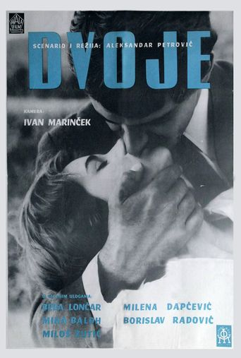 And Love Has Vanished Poster