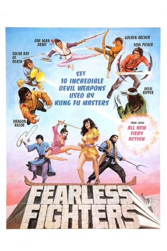 Fearless Fighters Poster
