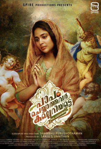 Papam Cheyyathavar Kalleriyatte Poster