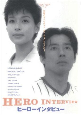 Hero Interview Poster