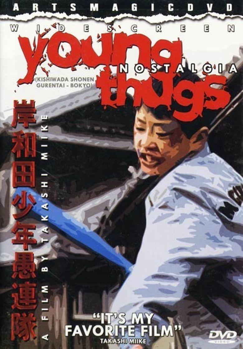 Young Thugs: Nostalgia Poster