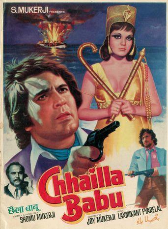 Chhailla Babu Poster