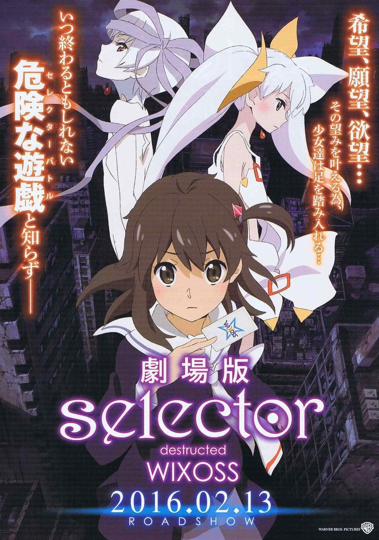 Selector Destructed WIXOSS Poster