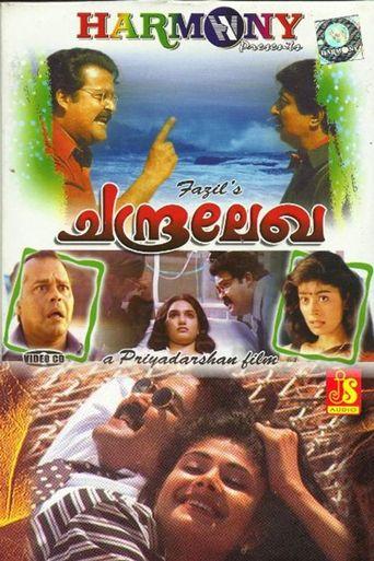 Chandralekha Poster