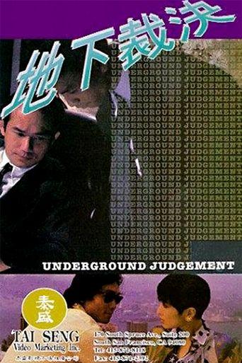 Underground Judgement Poster