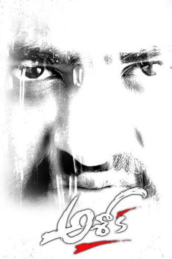 Ashok Poster