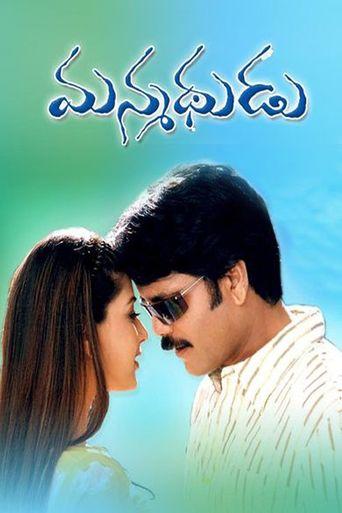Manmadhudu Poster