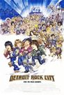 Watch Detroit Rock City