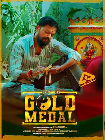 Gold Medal Poster