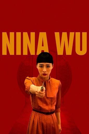 Nina Wu Poster