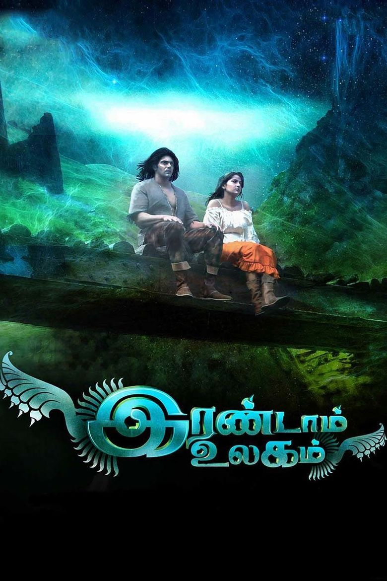Irandam Ulagam (2013) - Where to Watch It Streaming Online | Reelgood