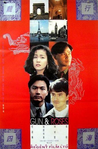Guns & Roses Poster