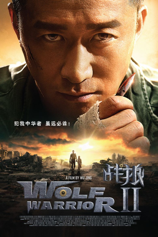 Wolf Warrior 2 Poster